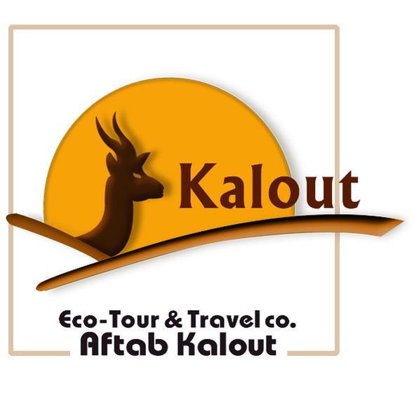 شرکت خدمات گردشگری آفتاب کلوت