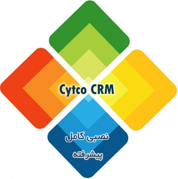 cytco_all_instal_adv