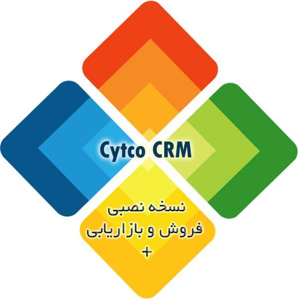 cytco_sales_install+