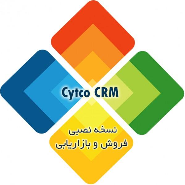 cytco_sales_install1