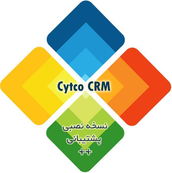 cytco_sup_instal++1