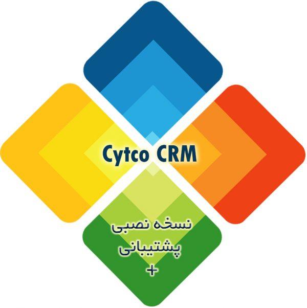 cytco_sup_instal+1