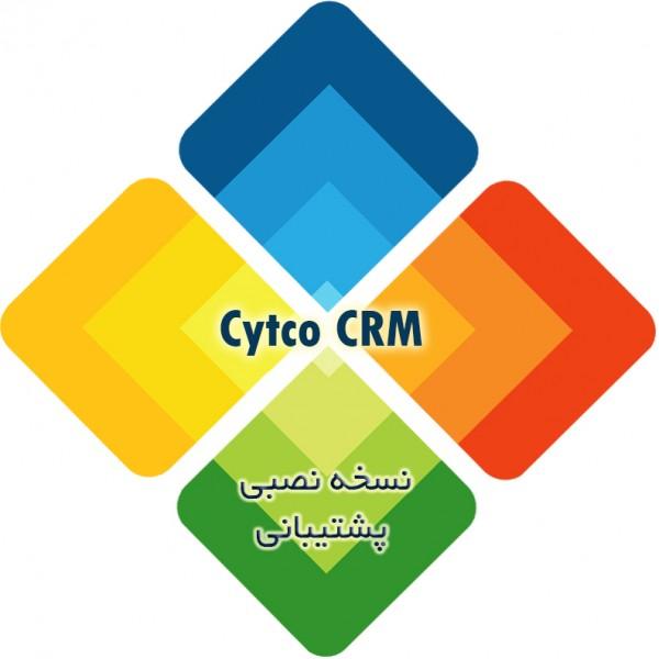 cytco_sup_install